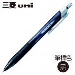 Uni三菱 SXN-150-38 黑0.38 自動國民溜溜筆