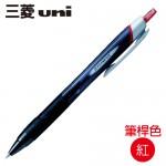 Uni三菱 SXN-150-38 紅0.38 自動國民溜溜筆