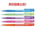 OKK-161藍0.6 F1花樣活性筆(油性)