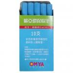 OMYA 47707S藍色10入/ 128盒環保粉筆