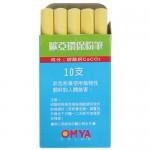 OMYA 47707S黃色10入/ 128盒環保粉筆