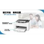 HP  M12W 黑白雷射印表機