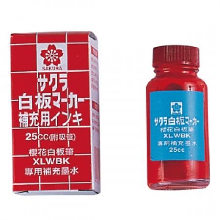 櫻花 XLWBK 紅 白板筆補充液25cc