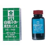 櫻花 XLWBK 綠 白板筆補充液25cc