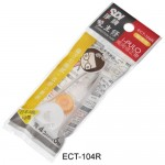 SDI ECT-104R橘雙主修兩用內帶4.2mmx6M