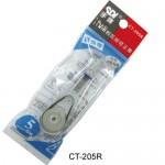 SDI CT-205R藍輕鬆按修正內帶5mmx6M