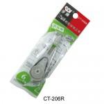 SDI CT-206R綠輕鬆按修正內帶6mmx6M