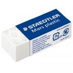 STAEDTLER MS52653 鉛筆塑膠擦(mini)