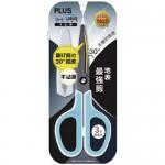 PLUS 34-763 弧線剪刀(不沾膠附蓋)