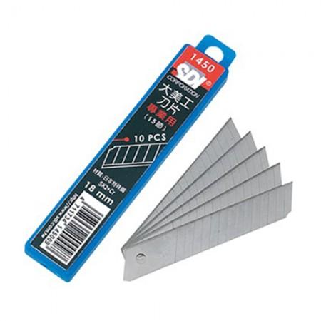 SDI 1450 18mm 高硬度大美工刀片