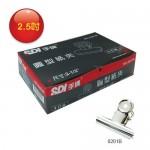 """SDI 0201B圓型夾2.5"""" (大夾3打/盒)"""