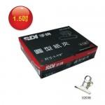 "SDI 0203B圓型夾1.5""(小夾6打/盒)"