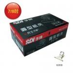 "SDI 0205B圓型夾 7/8"" (豆夾12打裝一盒)"