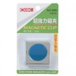 COX MS-600XL強力磁鐵夾/承重1400g