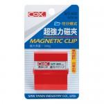 COX MT-400強力磁鐵夾/承重1300g