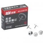 SDI 0301B圖釘11mm/35入