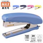 MAX HD-10D 紅 雙排釘書機(10號) 裝訂20張