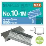 MAX 10-1M 釘書針(10號)