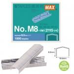 MAX M8-1M釘書針(10×1000支)