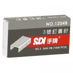 SDI 1204B釘書針3號 (1000支)10盒/50中盒