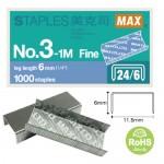 MAX 3-1M(24/6) 釘書針(3號)