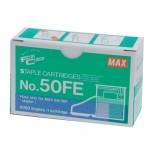 MAX 50FE電動釘書針5000pcs