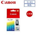 CANON  CL-811原廠墨水匣
