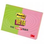 3M 621S-2 綠+粉紅狠黏90張