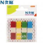 N次貼 66032 4色-80張抽取式色塊透明標籤