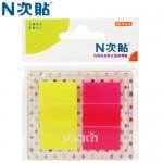 N次貼 66033 2色-40張抽取式螢光透明標籤