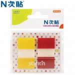 N次貼 66034 2色-40張抽取式色塊透明標籤