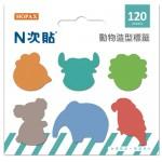 N次貼 66042 無尾熊組合-動物造型標籤