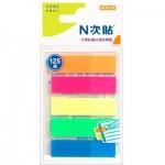 N次貼 66501 5色-125張螢光透明標籤