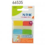 N次貼 66535 4色-80片耐用型色塊分類索引片