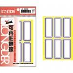 龍德 LD-4202 可再貼(藍框)25×62mm×48張