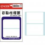 龍德 LD-1001 全白 自黏標籤 30張