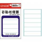 龍德 LD-1003 全白 自黏標籤 78P