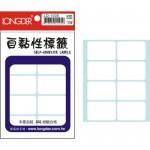 龍德 LD-1005 全白 自黏標籤 120P