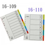新德 Sander 16-110 五段分段卡(隔頁紙)塑膠