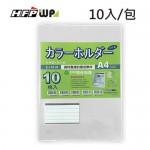 HFPWP E310-N 透明L型易見夾+名片袋