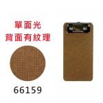 ABEL 66159 自然風原色板夾175x90mm