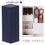 Style LST-B01-NV 深藍(S)磁吸收納盒