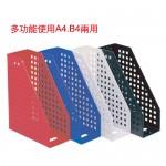 WIP AMF5200(米)開放方孔雜誌盒