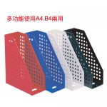 WIP AMF5200(藍)開放方孔雜誌盒