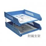 WIP BH-550 水藍 A4二層公文架
