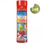 FABER 115924 水性色鉛筆24色