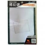 YOKOHAMA YH-2824博視鏡閱讀全頁型(綠色)