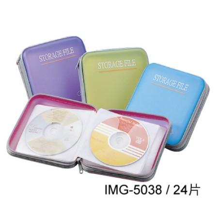雙鶖 IMG-5038(24片)幻象CD拉鍊包 (隨機出色)