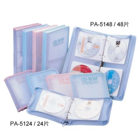 雙鶖 PA-5124/(24片)粉彩拉鍊包