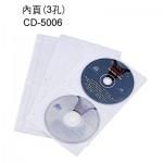 雙鶖 CD-5006光碟保護套4片x10入